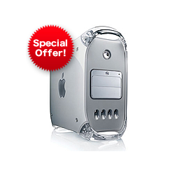 Apple PowerMac G4 M8787B/A